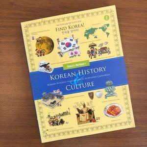 Korean History Culture Workbook
